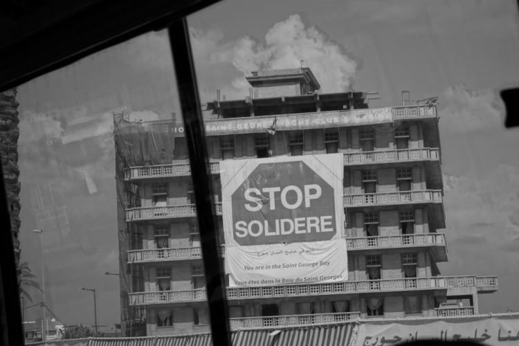 La SOciété LIbanaise pour le DEveloppement et la REconstruction est controversée. Ses détracteurs la présentent comme un programme au service