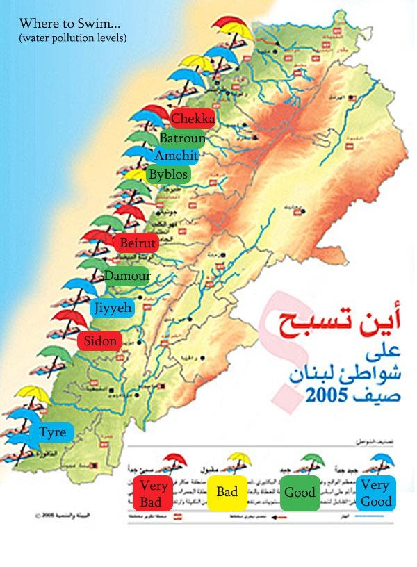 carte liban arabe